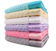 Minky Dot Summer Baby Blankets With Flat Satin Border.